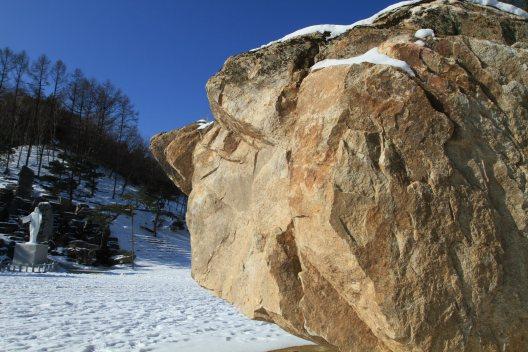 The Angle Rock