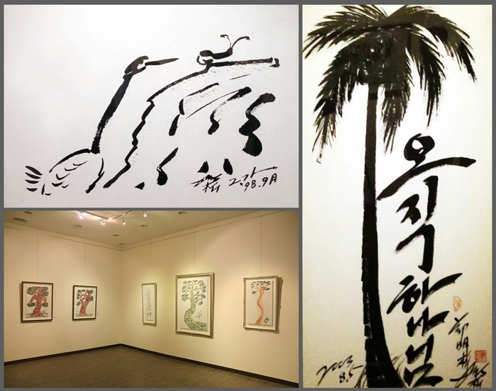 20140312-r-destiny-exhibition
