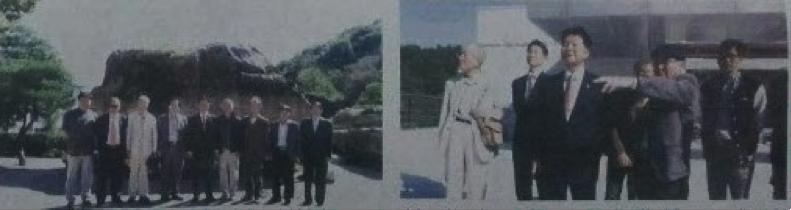 VIPs visiting Wolmyeongdong
