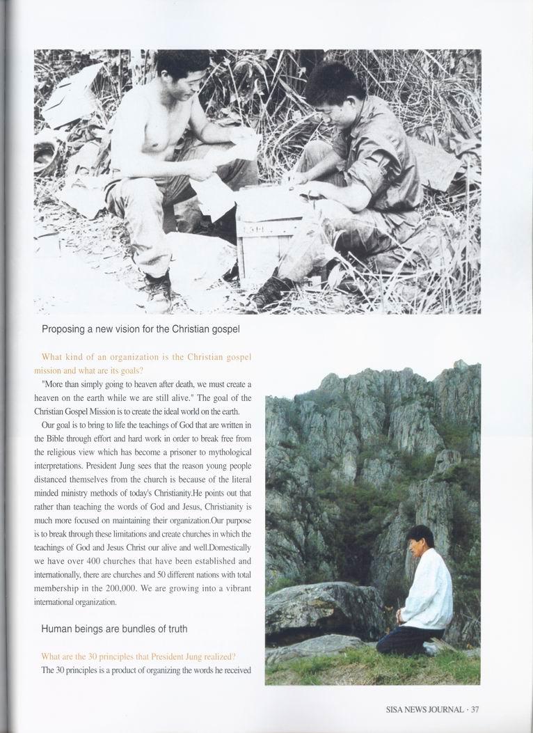 sisa-news-journal-jung-myung-seok-providence-pg-37