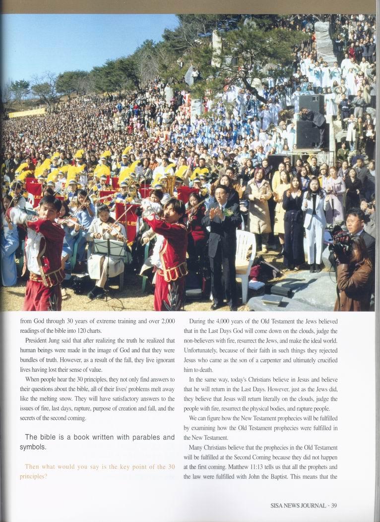 sisa-news-journal-jung-myung-seok-providence-pg-39