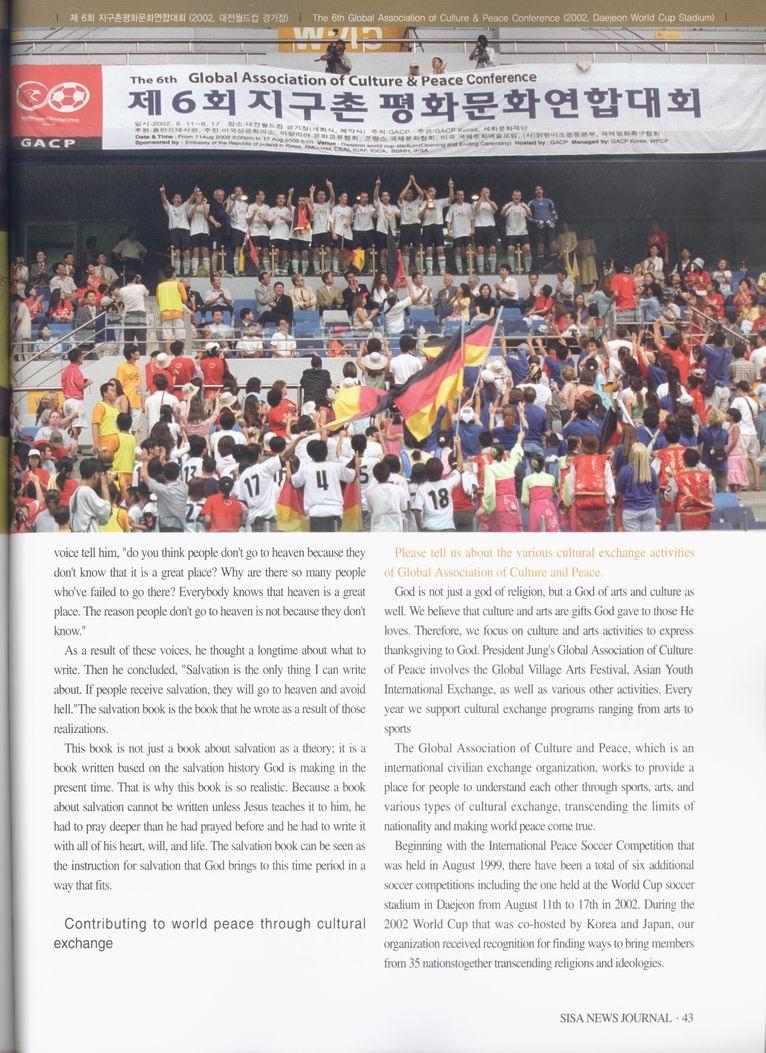 sisa-news-journal-jung-myung-seok-providence-pg-43