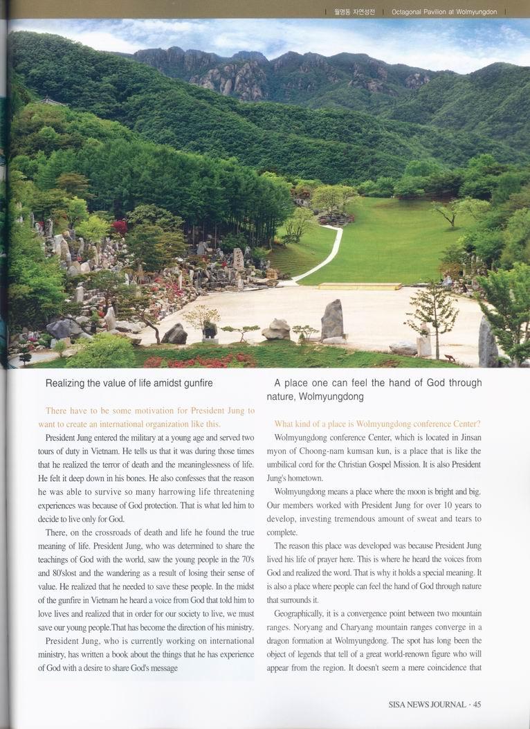 sisa-news-journal-jung-myung-seok-providence-pg-45