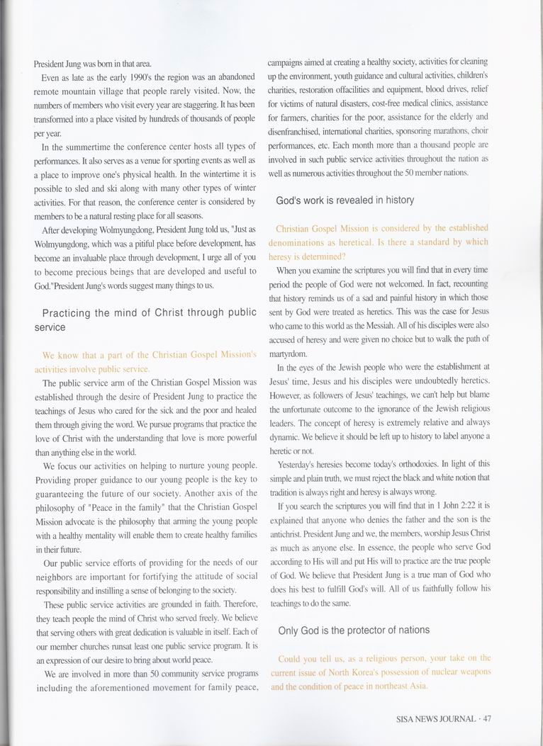 sisa-news-journal-jung-myung-seok-providence-pg-47