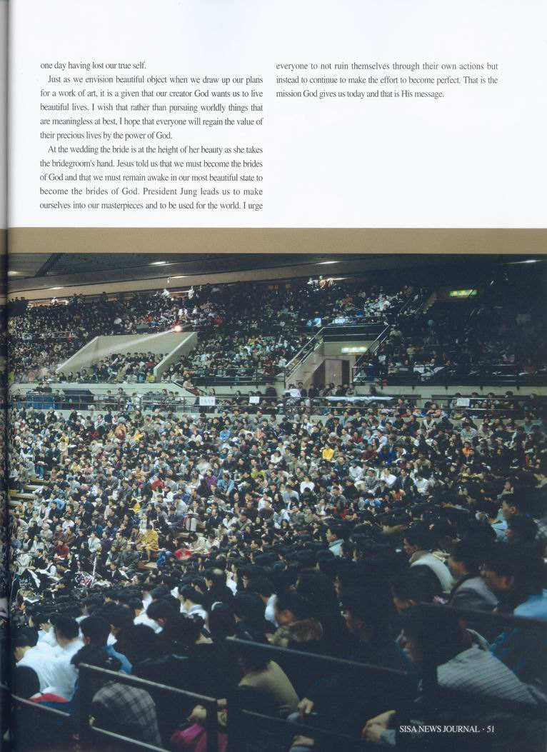 sisa-news-journal-jung-myung-seok-providence-pg-51